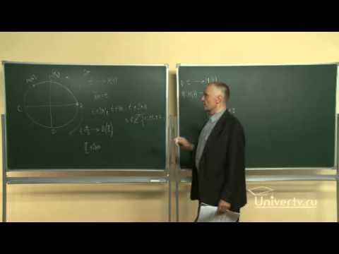 Тарасов валентин алексеевич видео уроки 11 класс алгебра