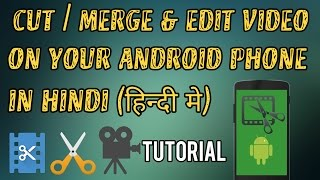 how to cut and merge videos on any android phone in hindi