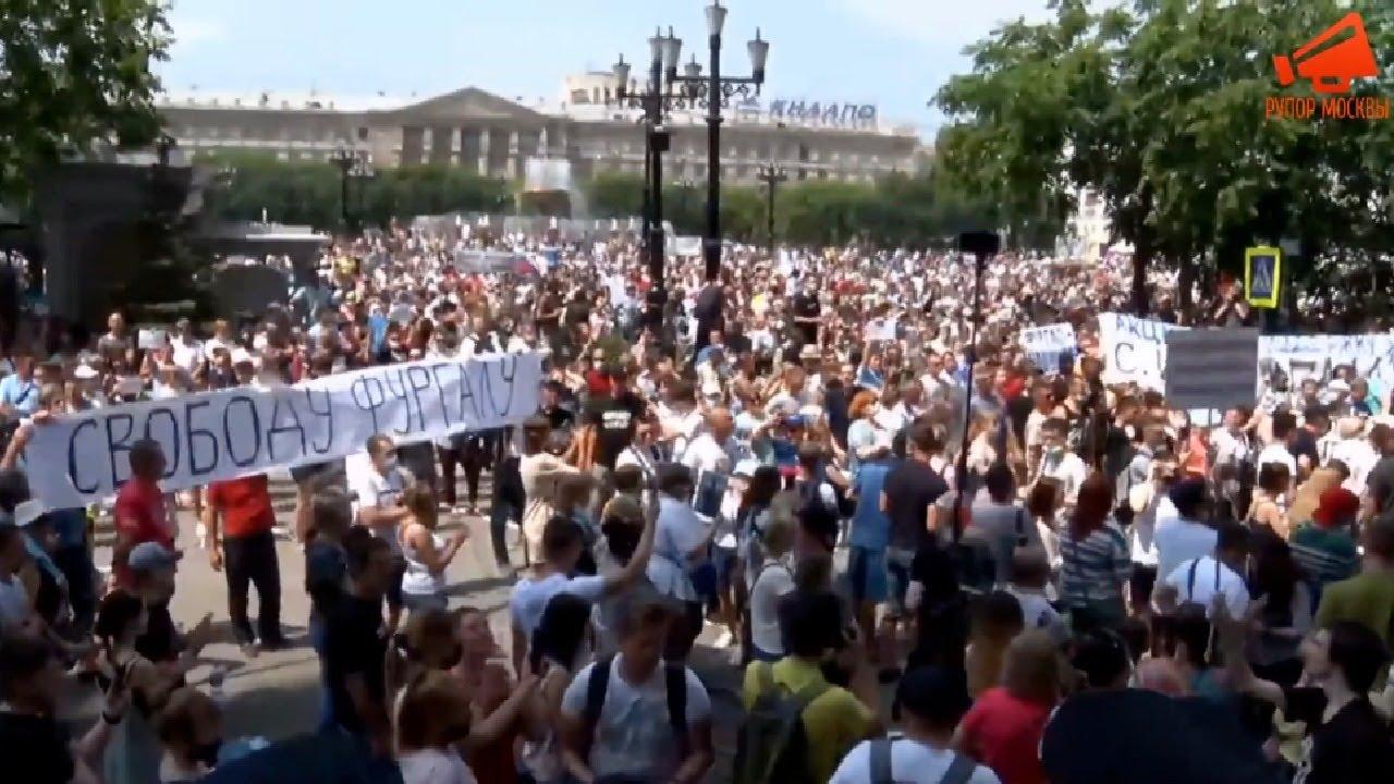 Самый мощный митинг в Хабаровске в поддержку Сергея Фургала / LIVE 25.07.20