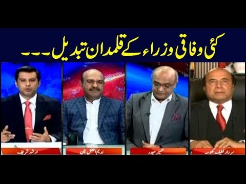 Power Play | Arshad Sharif | ARYNews | 18 April 2019