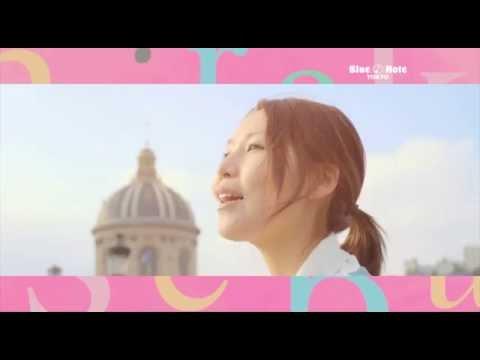 HIROKO SEBU : BLUE NOTE TOKYO 2015 trailer