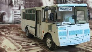 автобус из бумаги: ПАЗ-32053 рестайлинг