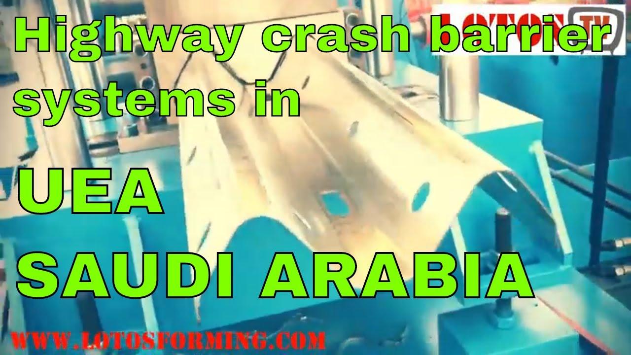 guardrail machine supplier in saudi arabia / Guard Rail Systems manufacture  in UAE