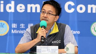 【LIVE】0702中央流行疫情指揮中心記者會