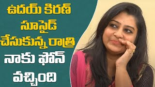 Singer Parnika Interview Highlights || Hangout with naveena