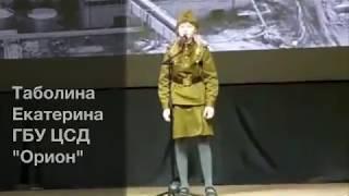 Баллада о солдате. ГБУ ЦСД