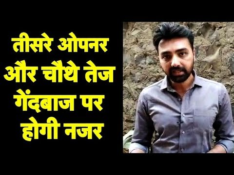 BCCI to announce INDIAN Squad for the Series against Australia | Sports Tak Mp3