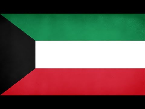 Kuwait National Anthem (Instrumental)
