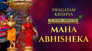 Sri Krishna Janmashtami 2021 | Kirtans I Arati | ISKCON Bangalore LIVE