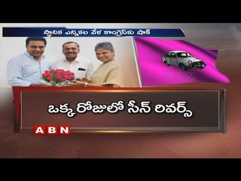 Congress MLA Gandra Venkata Ramana Reddy to Join TRS   Meets TRS Working President KTR   ABN Telugu
