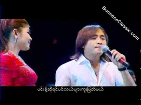 City FM Music Zaw Paing and Soe Pyae Thazin