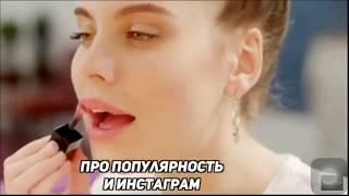 Егор Крид и Даша Клюкина прописаны сценарий шоу холостяк