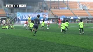 2008 티브로드컵 유소년 축구대회 - 골클럽 vs 이우성FC
