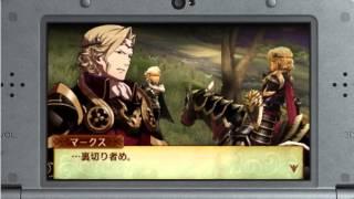 New Fire Emblem 3DS Trailer