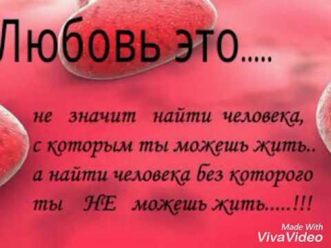 Подборка фото-статусы)