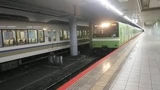 JR西日本 大和路線 201系 JR難波駅