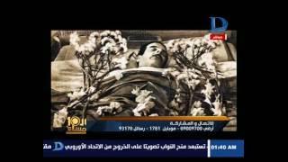 """بالفيديو- أرملة عبد السلام النابلسي تحكي عنه: """"لم يخبر أحد بأزمته مع الضرائب وفريد الأطرش تكفل بتكاليف جنازته"""""""