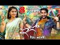 Ego Latest Telugu Full Movie | Aashish Raj, Simran, Diksha Panth @SriBalajiMovies