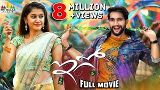 Ego Latest Telugu Full Movie   Aashish Raj, Simran, Diksha Panth @SriBalajiMovies