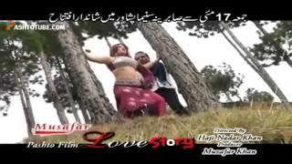 pushto film love story song 2013 pakar me na di da jahan hashmat sahar and sitara younas