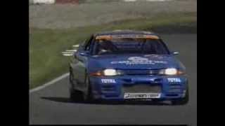 Group-A HISTORY 1985-1993 THE BATTLE IN Gr.A by TRAMPIO/TOYO TIRES