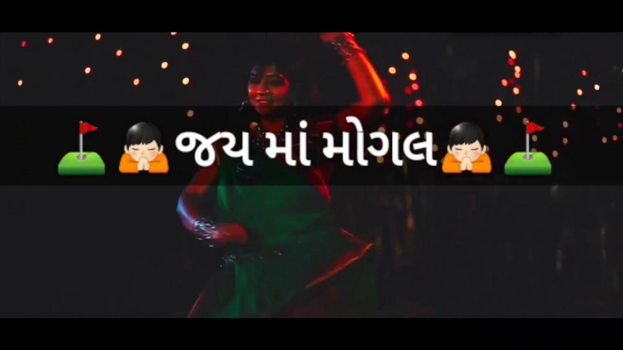 Mogal Maa Whatsapp Status Navratri Special 2017 Youtube