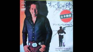 andy williams original album collection Vol.1 Hits and Rare 全13曲 ...