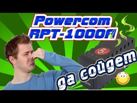 ИБП Powercom RPT-1000A Schuko