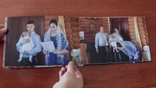видео Где купить детский фотоальбом в Киеве