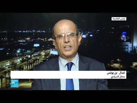 ما هي رهانات اندماج حزبي حركة نداء تونس والاتحاد الوطني الحر؟