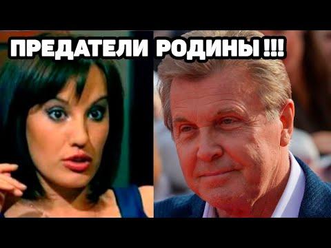 Журналистка с гневом обрушилась на Лещенко и Кудрявцеву