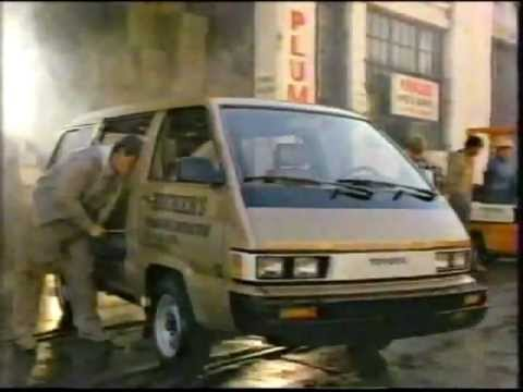 1985 Toyota Van Commercial Youtube