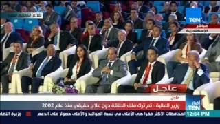 كلمة وزير المالية خلال جلسة الإصلاح الاقتصادي بمؤتمر الشباب