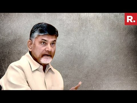 Shocking Admission By Andhra Pradesh CM Chandrababu Naidu