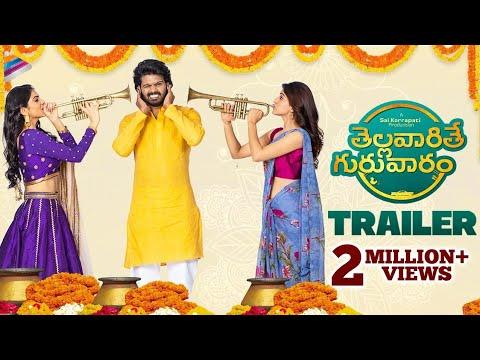 Thellavarithe Guruvaram Movie Trailer 4K | Sri Simha | Kaala Bhairava | Misha Narang | Chitra Shukla