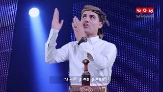 اغنية يا بو سالم | محمد الربع | عاكس خط 6