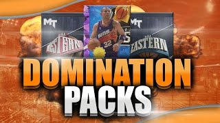 NBA 2K16 My Team Pack Opening, All Domination Packs, So Many Superstars
