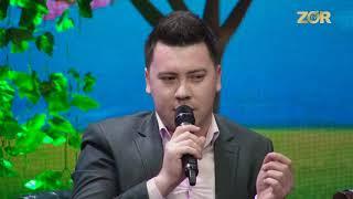 Xontaxta 52-soni Nodir Zoitov, Matin, Karen Gafurjanov (27.02.2018)