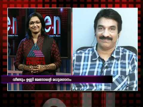 Interview with Playback Singer  Unni Menon.
