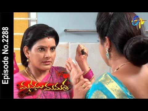 Manasu Mamata | 22nd  May 2018  | Full Episode No 2288 | ETV Telugu