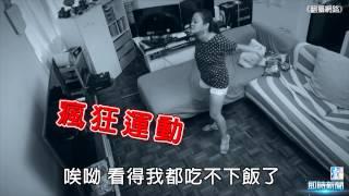 【台灣壹週刊】為結婚剷肉17公斤 何嘉文被爆吃減肥膠囊瘦身 thumbnail