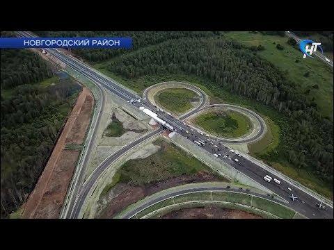 Скоростная трасса М-11 открыта для движения автомобилей