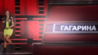 ✔ Мария Ероян  ♫Это песня простая♫ шоу Голос 4 Слепое прослушивание 04.09.2015