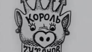 Татуировки в российских тюрьмах. (Документальный фильм о татуировках на зоне)