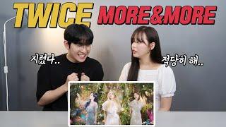 """여친 앞에서 목숨 걸고 리액션 하기ㅋㅋㅋ트와이스TWICE - """"MORE&MORE"""" MV Reaction"""