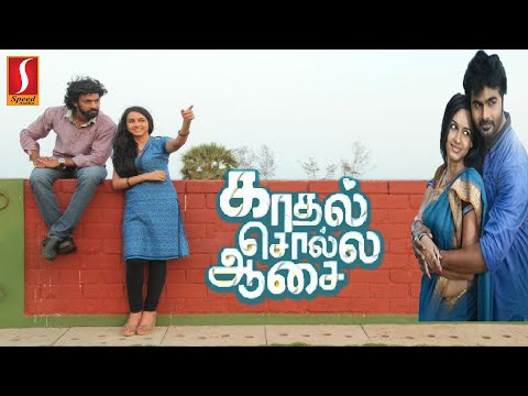 New Tamil Movie 2016   Latest New Release Movie 2016   Tamil Latest Movie 2016   Samantha