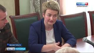 Спикер областного парламента руководители фракций обсудили подготовку к предстоящей сессии