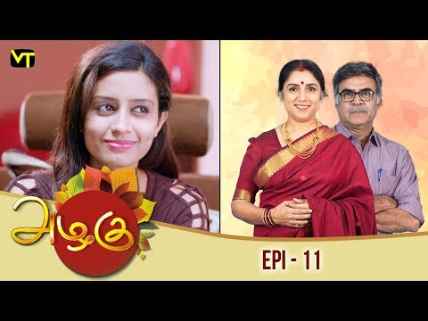 Azhagu - அழகு - Tamil Serial | Revathy | Sun TV | Episode 11 | Vision Time