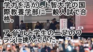 Hey! Say! JUMP岡本圭人 電撃脱退.