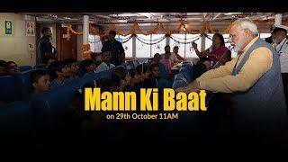 PM Modi's Mann Ki Baat, October 2017